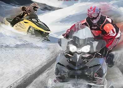 Corrida De Motos De Neve